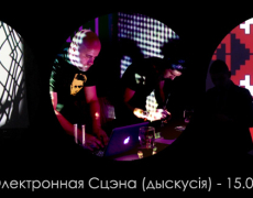 (EN) 15.02.14 – ELECTRONIC MUSIC SCENE IN BELARUS