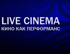 16.02.14 — LIVE CINEMA