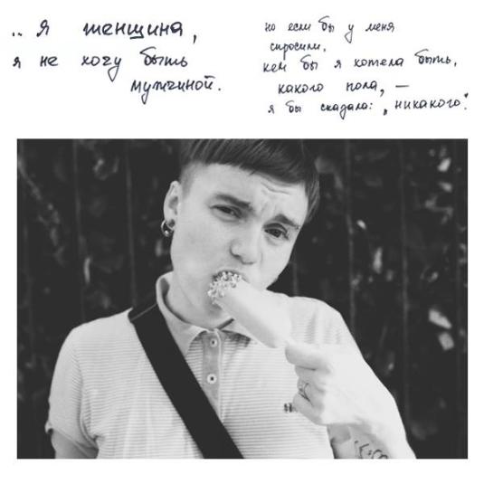 Фотография Алины Крушинской. Проект Как мальчик.