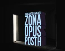 12.04.15 – Zona Opus Posth