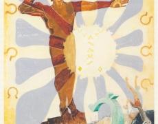 13.04.17 — Лекции историков: Инна Соркина, Ирина Романова, Сергей Хоревский